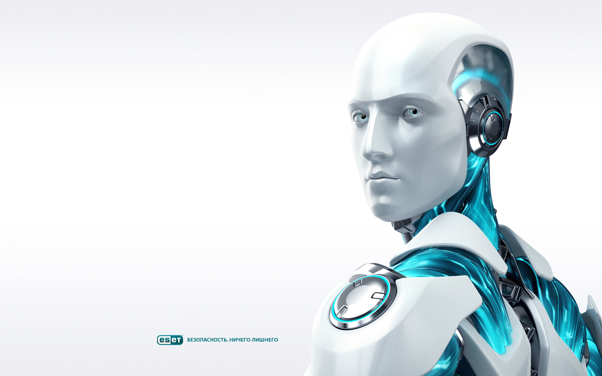 Eset Nod32 Fun Stuff