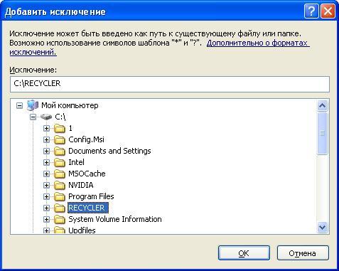 Как сделать скриншот в Windows 10 28